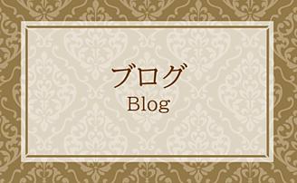 ブログページリンク画像